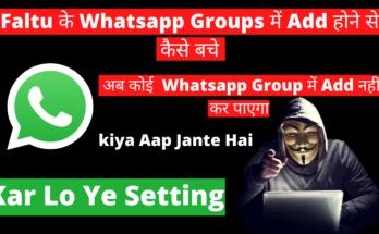 Whatsapp Group Me Add Hone Se Kaise Bache | Faltu Ke Group Me Add Hone Se Bache